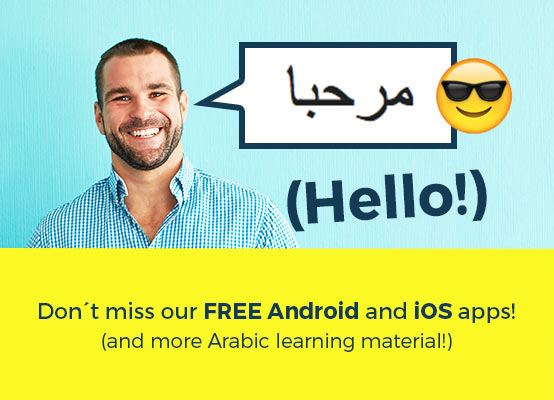 Arabic Words and Phrases - free lessons with audio